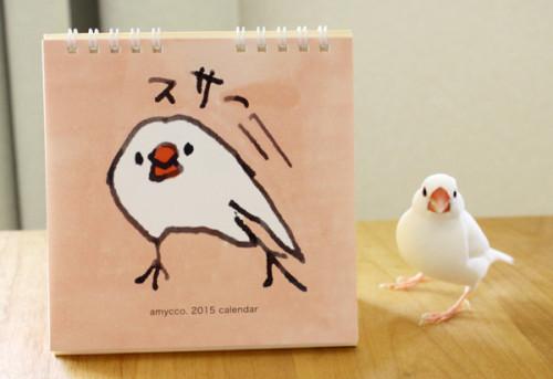 スサー文鳥カレンダー
