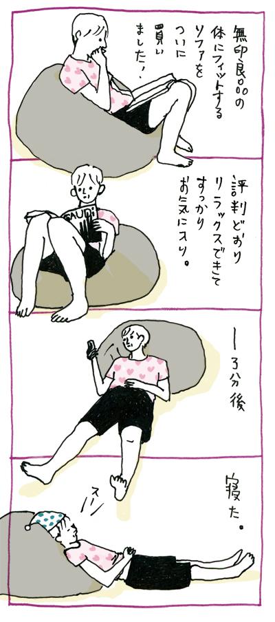 akpp2.jpg
