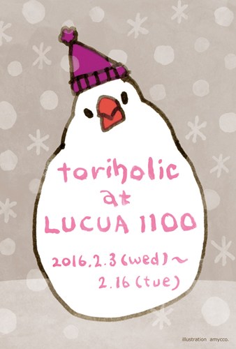 lucua1100-thumb-456x675-505
