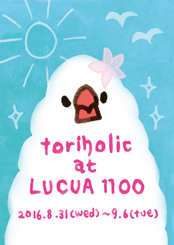 lucua1100_summer16-thumb-456x640-599